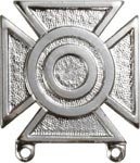 No-Shine Badge Sharpshooter Badge Army Insignia
