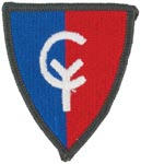 38th Infantry Division Full Color Patch Army Patch